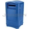 "Rubbermaid 3969-73 Plaza Paper Recycling Container - 50 Gallon Capacity - 24.75"" L x 25.25"" W x 42.13"" H"