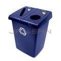 Rubbermaid FG256T73BLUE Two Stream Glutton Recycling Station - 46 Gallon Capacity - Dark Blue in Color